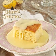 🎄Lemon Sponge Pudding x 4